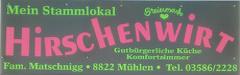 Gasthaus Hirschenwirt